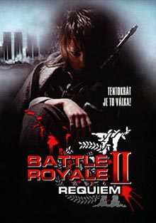 Battle Royale 2: Requiem DVD