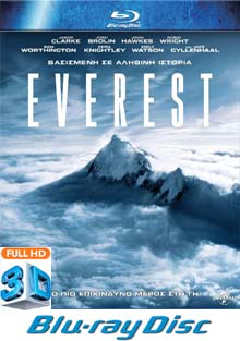 Everest 2D+3D BD