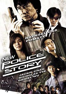New Police Story DVD